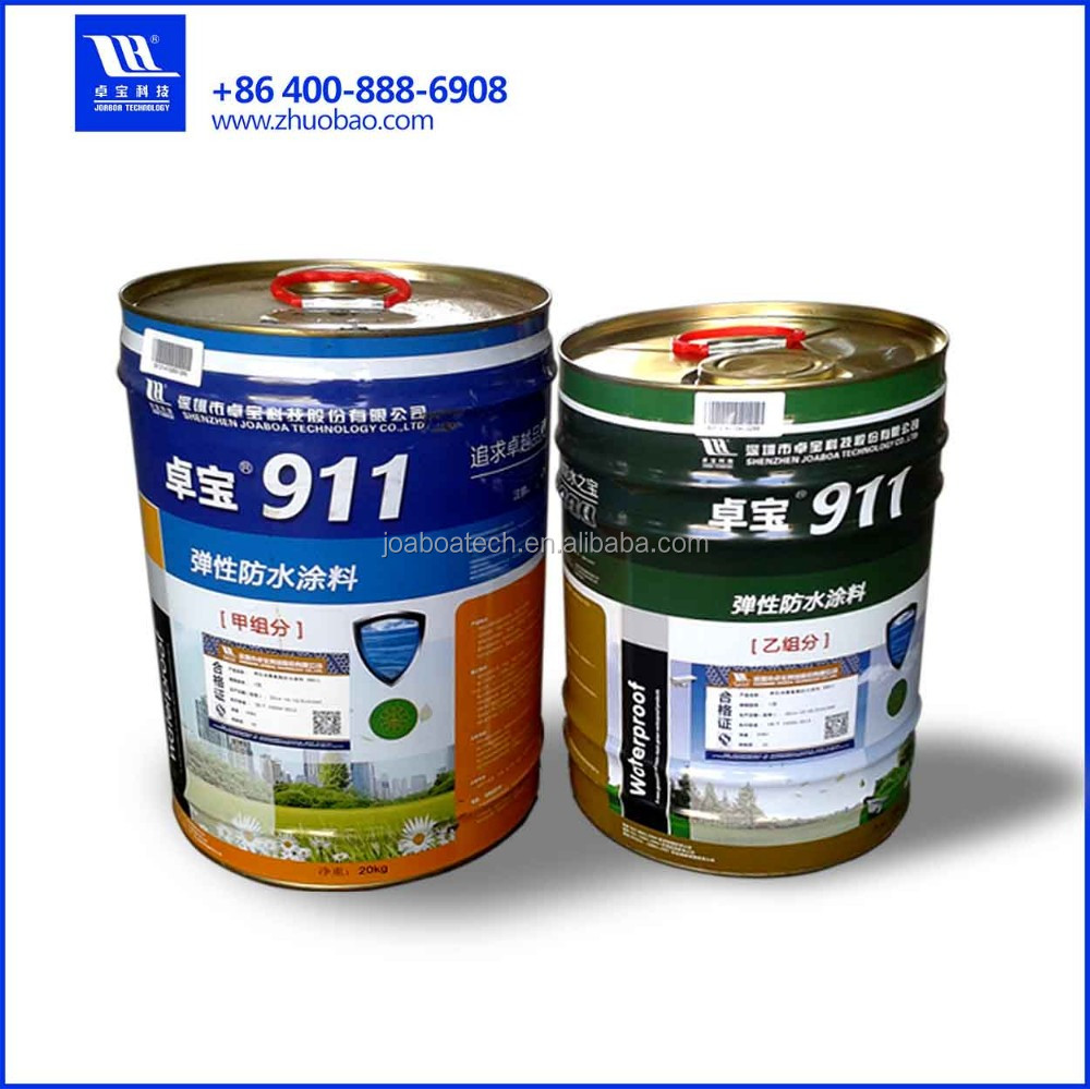 Double components waterproof polyurethane roof coating for concrete roof materials