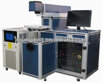 Low Cost And Less Maintenance Expenses Hair Removal Machine yag laser marking machine