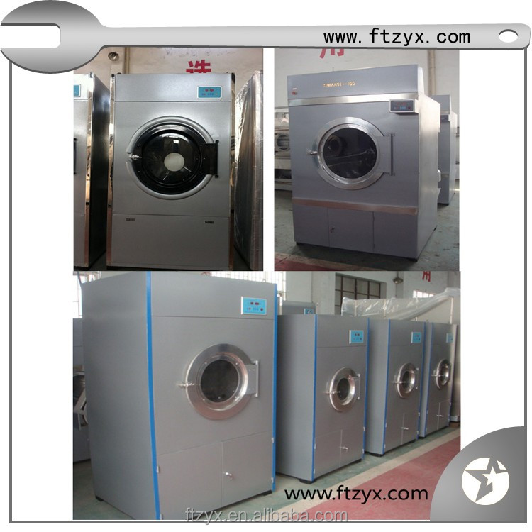 hospital/hotel commercial laundry automatic washer extractor, tumble dryer, flatwork ironer
