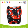 ALVA Baby New Pattern Washable Nappies Ecological Cloth Diapers Factory