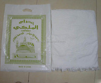professional polyester towel ,white Ihram Towel for Haji Available hot sale