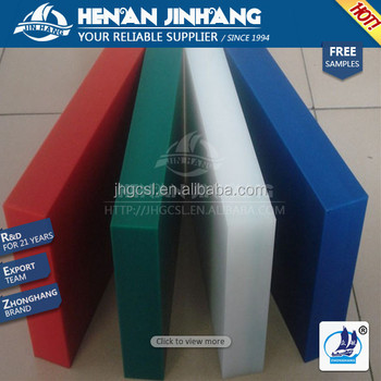 high quality plastic hdpe sheet 3mm manufacture