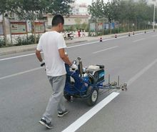 high quality cold spraying road line marking machine price in China