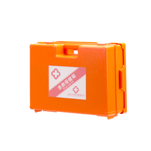 factory office mining empty plastic first aid kit box