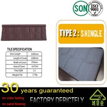 real factory selling Stone Coated Roofing Tile PT shingle Tile use for new buiding