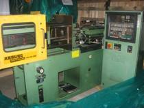 Arburg 75T Injection molding machine