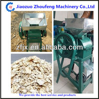 corn flakes making machine /wheat flakes making machine /rice flakes making machine 0086-391-3385528