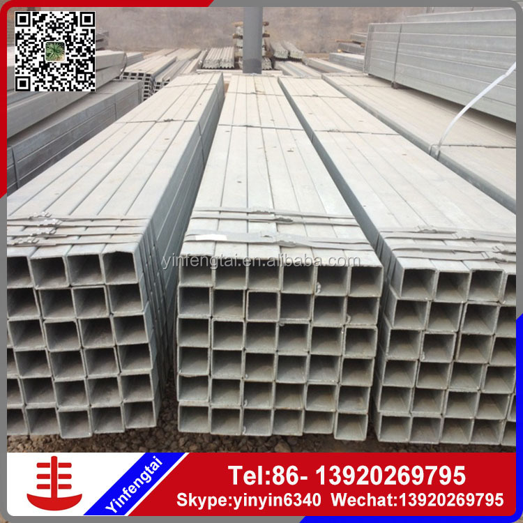 Steel tube company/ seamless steel tube alibaba express wholesale