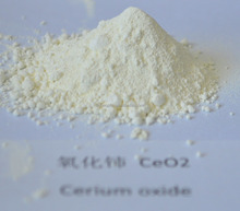 optical glass polishing powder ceria ceramic electronic Cerium Oxide CeO2