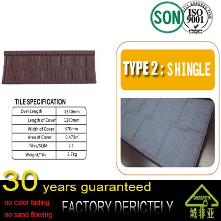 real factory best selling roof tile shingle