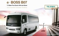 Luxury electric bus ; tour bus ; city bus ; passenger van bus