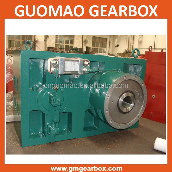Plastic extruder/ gear speed reducer /ratio gearbox