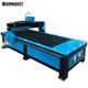 Hot selling products metal sheet table cnc plasma cutting machine cutters with thc gold supplier