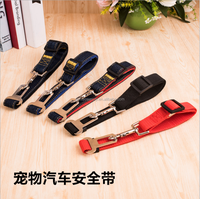 multi-color Nylon pet car seat belt jean cool pet safety belt for dog and cat