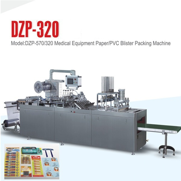 DISPOSABLE SYRINGE PAPER PVC BLISTER PACKAGING MACHINERY
