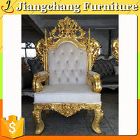 Beautiful low price high quality lion king chair