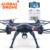 Night vision fpv camera GW180HW racing drone fpv with long battery life Vs skyline rc drone fpv quadcopter