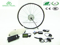 Cheap 250W e bike conversion kit for EU; electric bicycle rear motor kit