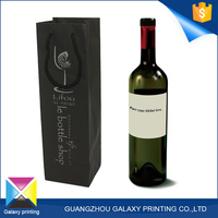 Fashion promotional custom size red wine packaging white and black paper bag with nylon rope handle