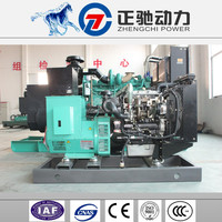 power electric diesel generator genset 50kva factory price with UK engine