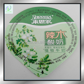 aluminum foil sealing lid film for yogurt package