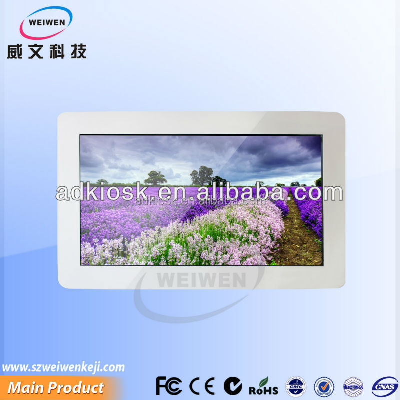 84inch lcd large screen display panel