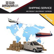 Lowest Professional sea freight charges from China to Santo Domingo----Skype:funzealmax