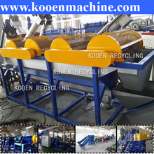 waste used scrap pe pp film pet bottle plastic recycling production line