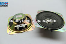 8ohm 5w 4 inch speaker for game machine