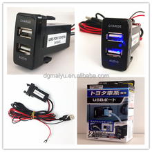 DC 12V 24V Toyota Car USB Audio Port Interface with Wire harness