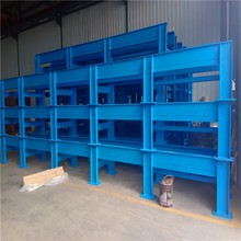 Custom Heavy Steel Structural Metal Bracket Welding Fabrication Company