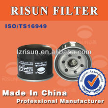 Universal High Quality auto engine part oil filter