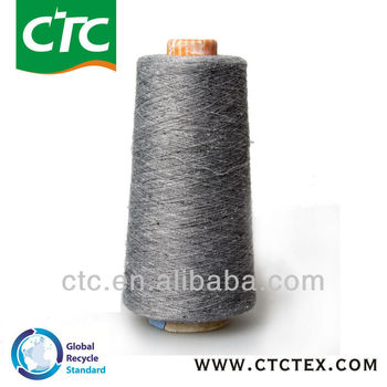 2013 good quality weaving yarn