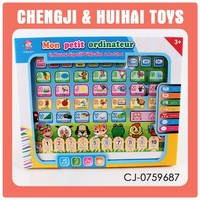 intelligent learning toy french speaking toys