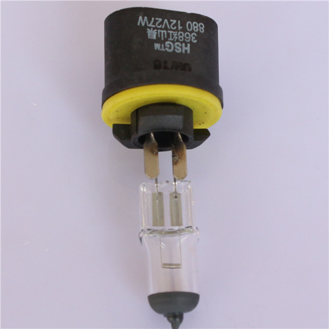 Popular Latest Design Germany Hard Glass Auto H1 Halogen Bulb.