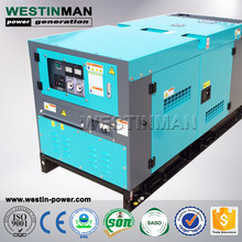 High Quality Motor 40 KVA Brushless Noiseless AC Single 32 KW 4bt3.9-g2 Diesel Generator Portable by Cummins Engine for sale