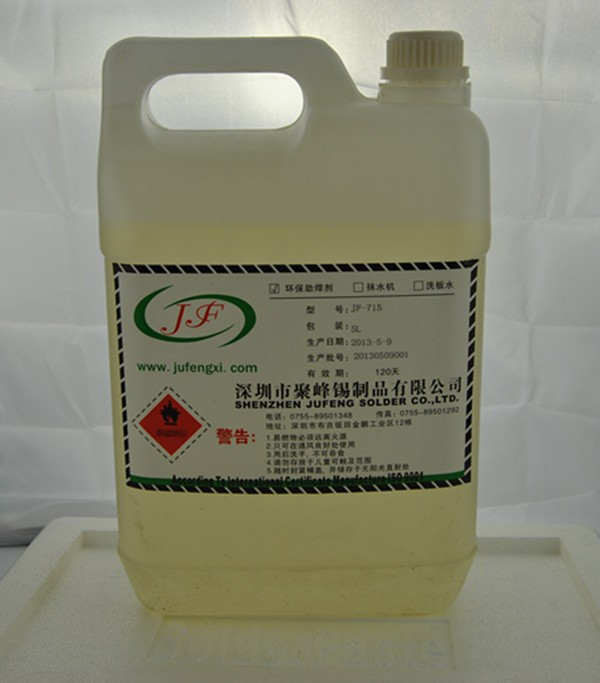 High lead free liquid soldering / welding flux, flux for soldering