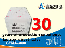 2V3000Ah Back-up type ups battery dry battery for ups uninterrupted power supply battery
