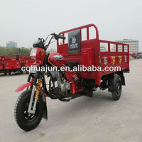 Chongqing three wheel motorcycle tricycle cargo lifan engine motorcycle