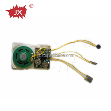 Electronics component voice recorder sound module for cards with Merry Christmas messages
