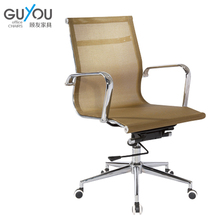 Executive Chair Pictures Of Office Furniture For Working