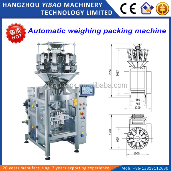 Automatic small potato chips packaging machine