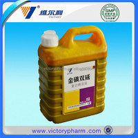Disinfectant Tylosin tartrate for vet medicine