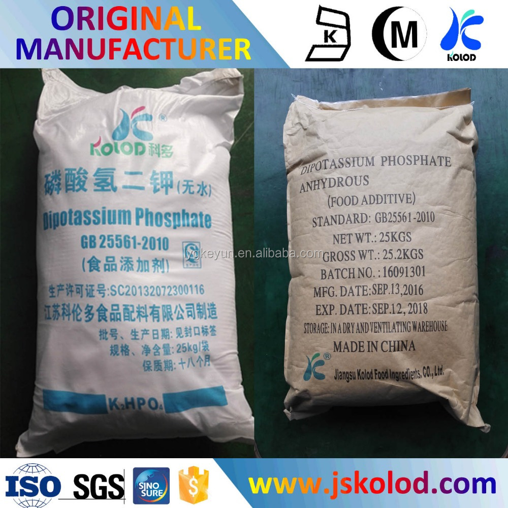 Dkp 98% Min Potassium phosphate dibasic Anhydrous white powder Flavoring Agent