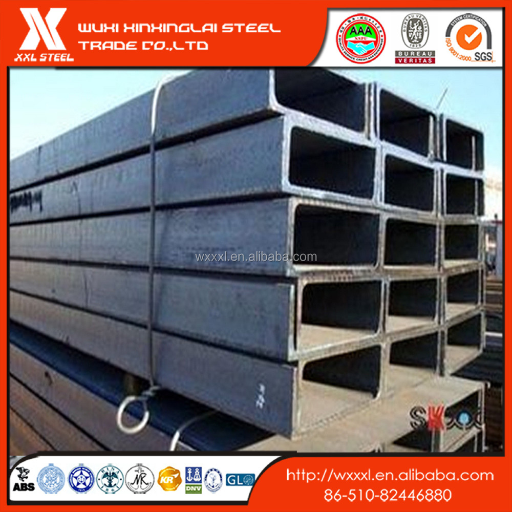 C Channel Steel Astm A36 Price metal building materials high efficiency channel steel