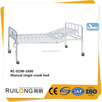 Metal Folding One Crank Hospital Day Bed For Adults