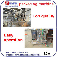 2016 New Design Automatic Dog Food Weighing And Packaging Machine/Tel:0086-18516303933