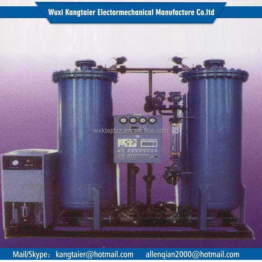 Top Quality Best Price psa(pressure swing adsorption) nitrogen plant for food fresh industry