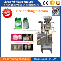 YB-300K Volumetric Cup Automatic Rice Sugar Packing Machine 50-1000g
