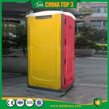 China supplier low cost outdoor public portable toilet cabin for sale